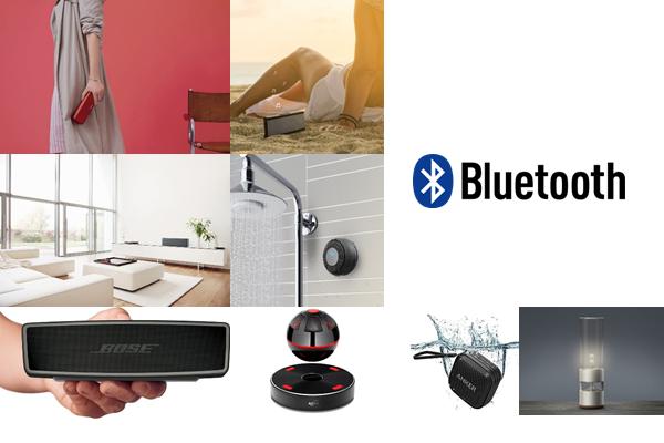 Bluetoothスピーカーはどう選ぶ?おすすめランキング
